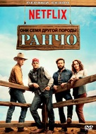 """The Ranch"" - Russian Movie Cover (xs thumbnail)"