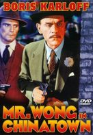 Mr. Wong in Chinatown - DVD movie cover (xs thumbnail)