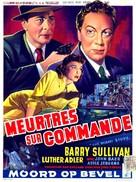The Miami Story - Belgian Movie Poster (xs thumbnail)