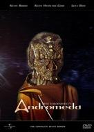 """""""Andromeda"""" - DVD cover (xs thumbnail)"""