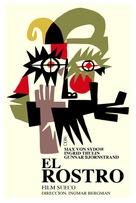 Ansiktet - Cuban Movie Poster (xs thumbnail)