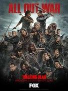 """The Walking Dead"" - Greek Movie Poster (xs thumbnail)"