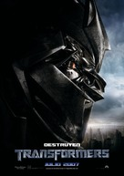 Transformers - Spanish Movie Poster (xs thumbnail)
