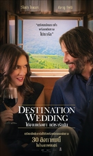 Destination Wedding - Thai Movie Poster (xs thumbnail)