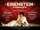 Eisenstein in Guanajuato - British Movie Poster (xs thumbnail)
