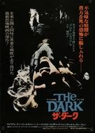 The Dark - Japanese Movie Poster (xs thumbnail)