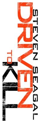 Driven to Kill - German Logo (xs thumbnail)