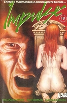 Impulse - British VHS cover (xs thumbnail)