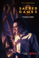 """Sacred Games"" - British Movie Poster (xs thumbnail)"