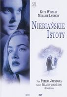 Heavenly Creatures - Polish Movie Cover (xs thumbnail)