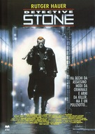 Split Second - Italian DVD cover (xs thumbnail)