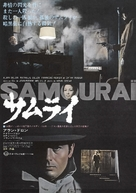 Le samouraï - Japanese Movie Poster (xs thumbnail)