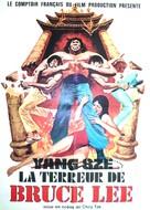 Ma tou da jue dou - French Movie Poster (xs thumbnail)