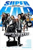 Super Hap - Thai Movie Poster (xs thumbnail)