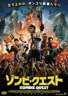 Zombibi - Japanese DVD cover (xs thumbnail)