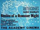 Sommarnattens leende - British Movie Poster (xs thumbnail)