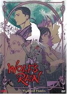 """Wolf's Rain"" - DVD movie cover (xs thumbnail)"
