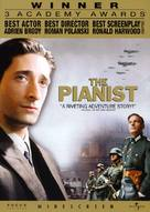 The Pianist - Movie Cover (xs thumbnail)