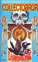 La vampire nue - French VHS movie cover (xs thumbnail)