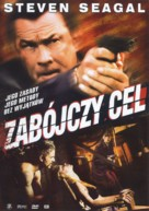 Kill Switch - Polish Movie Cover (xs thumbnail)