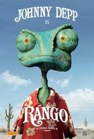 Rango - Australian Movie Poster (xs thumbnail)