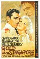 China Seas - German Movie Poster (xs thumbnail)