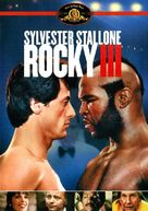 Rocky III - DVD movie cover (xs thumbnail)
