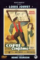Copie conforme - French Movie Cover (xs thumbnail)