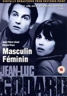Masculin, féminin: 15 faits précis - British DVD movie cover (xs thumbnail)
