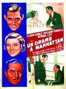 Manhattan Melodrama - French Movie Poster (xs thumbnail)