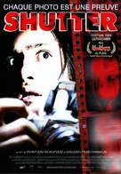 Shutter - French Movie Poster (xs thumbnail)