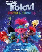 Trolls World Tour - Serbian Movie Poster (xs thumbnail)