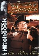 Jamaica Inn - Spanish DVD cover (xs thumbnail)