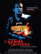 The Good Thief - French Movie Poster (xs thumbnail)