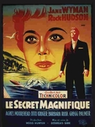 Magnificent Obsession - French Movie Poster (xs thumbnail)