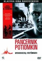 Bronenosets Potyomkin - Polish DVD cover (xs thumbnail)