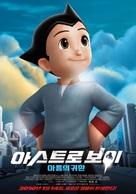 Astro Boy - South Korean Movie Poster (xs thumbnail)