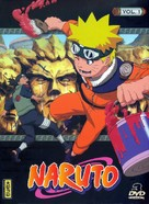 """Naruto"" - French DVD cover (xs thumbnail)"