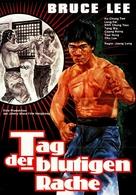 Shen long - German Movie Poster (xs thumbnail)