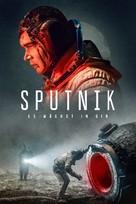 Sputnik - German Movie Cover (xs thumbnail)