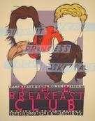 The Breakfast Club - poster (xs thumbnail)