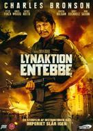 Raid on Entebbe - Danish DVD cover (xs thumbnail)