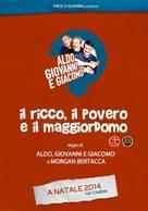 Il Ricco, il Povero e il Maggiordomo - Italian Movie Poster (xs thumbnail)