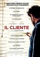Forushande - Italian Movie Poster (xs thumbnail)