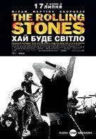 Shine a Light - Ukrainian Movie Poster (xs thumbnail)