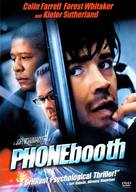 Phone Booth - DVD cover (xs thumbnail)