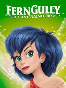 FernGully: The Last Rainforest - Movie Cover (xs thumbnail)