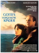 Children of a Lesser God - German Movie Poster (xs thumbnail)