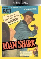 Loan Shark - DVD cover (xs thumbnail)