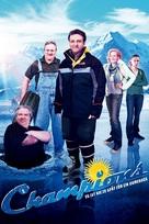 Champions - German Movie Poster (xs thumbnail)